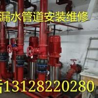 东莞地下水管漏水检测1000自来水漏水检测地下水管漏水检测消防管漏水检测