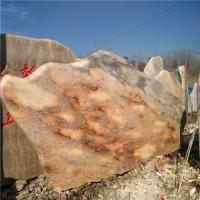 景观风景石 奇石底座厂家供应 合适的底座可衬托出石头的美观