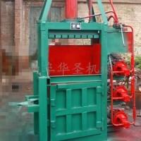 减容好帮手立式打包机 底座加厚液压打包机 钢丝绳翻包固定式打包机