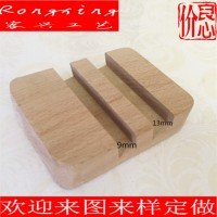 厂家批发实木手机底座 懒人手机支架 木底座 通用型手机木底座 榉木可零售