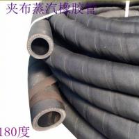 供应宇通石油用HG/3036-1999钢丝编织蒸汽胶管、高压蒸汽软管 耐高温180度胶管 、钢丝编织蒸汽胶管