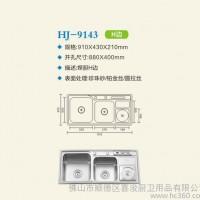 洗菜盆双槽广东不锈钢水槽双水槽不锈钢水槽 多功能水槽 914