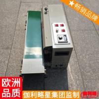 热封口包装机热封口机软管拧盖机铝管灌装封尾机自动