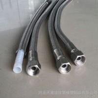 供应铁氟龙钢丝增强软管 金属软管 金属软管