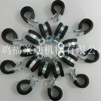 福莱通FLT-SKM18.5管夹 SKM软管固定夹  双层SKM波纹管管夹  R型外包橡胶软管紧固夹 非标管夹加工