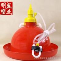 纯料普拉松鸡用自动饮水器 大红壳加厚鸡鸭鹅饮水槽养殖设备水壶