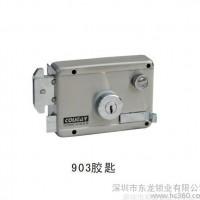 特价903胶匙系列防盗锁,专业门锁生产