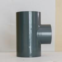 供应汇通达型号齐全UPVC三通管材管件