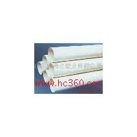 供应PVC管材/PVC管/管材·