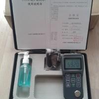 管件超声波测厚仪钢管壁厚测量仪铸造测厚仪FT110