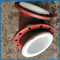 昊诚管道 盐山钢衬塑管件厂家  钢衬塑管件生产厂家 衬塑管件
