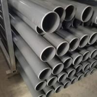 硬pvc-u塑料管材 upvc给水管价格 山东pvc塑料给水管生产厂家报价