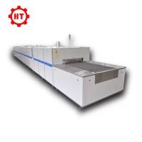 不锈钢管材管件除油除蜡清洗机 网带通过式超声波清洗烘干线厂家