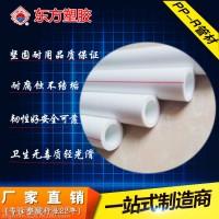 瑞光牌 厂家直供ppr冷热水管内径DN25、外径φ32 家装热熔PPR水管管材 可定制自来水水管 PPR热水管