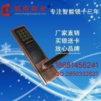 深圳诚翔厂家锁业8018智能密码锁 酒店防盗门智能门锁 防盗门锁