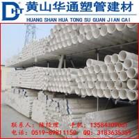 台州市250upvc高铁专用排水管 不抽芯实壁出水管 下水管
